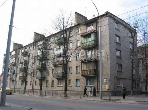 Квартира H-50315, Московская, 24, Киев - Фото 1