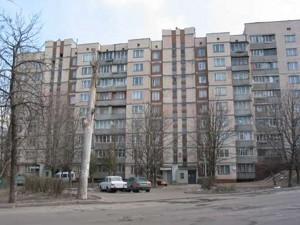 Квартира Тупикова Генерала, 11, Киев, H-39764 - Фото1