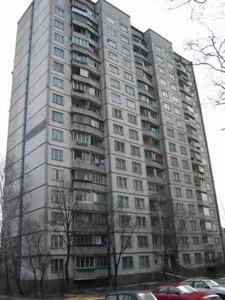 Квартира Тупикова Генерала, 14в, Киев, E-36428 - Фото1