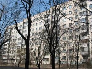 Квартира Антонова Авиаконструктора, 11, Киев, A-70257 - Фото 1