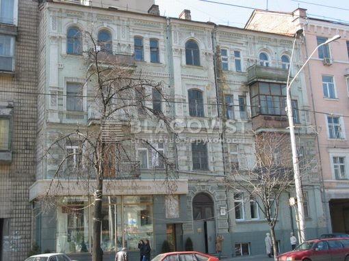 Квартира A-112338, Большая Васильковская, 110, Киев - Фото 1