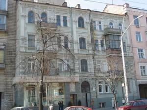 Квартира Большая Васильковская, 110, Киев, Z-744721 - Фото