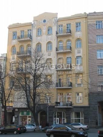 Офис, A-110531, Большая Васильковская, Киев - Фото 1
