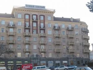 Квартира Большая Васильковская, 24, Киев, Z-687128 - Фото