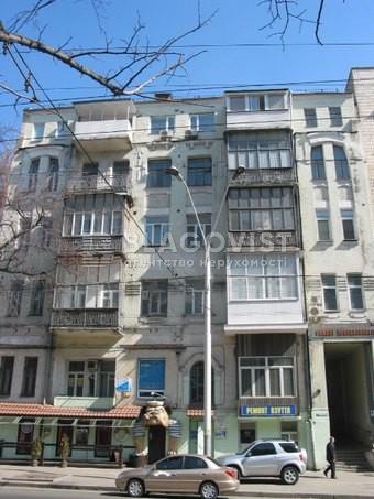 Квартира H-49278, Велика Васильківська, 97, Київ - Фото 1