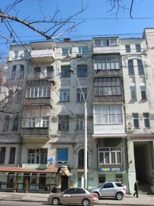 Квартира, Z-1280569, Большая Васильковская, 97, Печерский (центр), Печерский, Киев