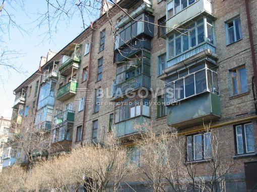 Квартира C-104729, Бастионная, 11а, Киев - Фото 1