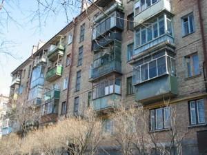 Квартира Бастіонна, 11а, Київ, Z-602789 - Фото1