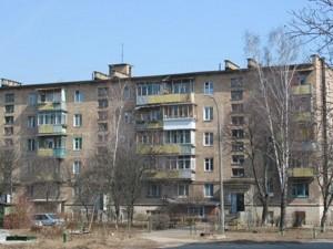 Квартира Вишгородська, 50в, Київ, C-104783 - Фото