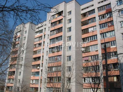 Квартира A-107877, Захаровская, 10, Киев - Фото 2