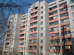 Квартира Захаровская, 10, Киев, A-107877 - Фото 1