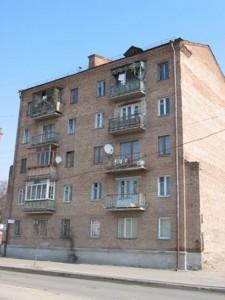 Квартира Златоустовская, 20, Киев, D-36938 - Фото