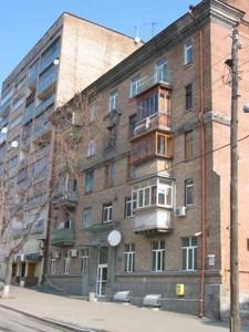 Квартира Золотоустівська, 24, Київ, Z-670124 - Фото