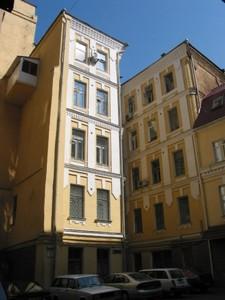 Квартира Хрещатик, 5б, Київ, Z-677768 - Фото1