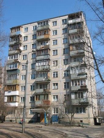Квартира A-106939, Кудряшова, 4, Київ - Фото 1