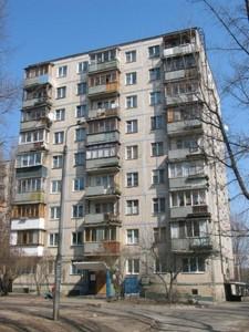 Квартира Кудряшова, 4, Киев, A-106939 - Фото