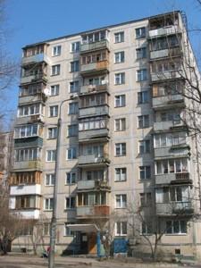 Квартира Кудряшова, 2, Киев, A-110690 - Фото