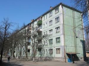 Квартира Мартиросяна, 20, Киев, C-105323 - Фото