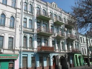 Офіс, Межигірська, Київ, R-25089 - Фото1