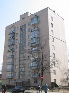 Квартира Навашина Академика, 11, Киев, Z-660219 - Фото