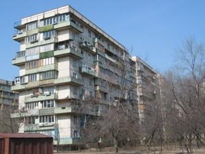 Квартира Оболонский просп., 16б, Киев, Z-1894520 - Фото1