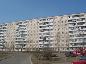 Квартира Приречная, 27, Киев, Z-1540664 - Фото