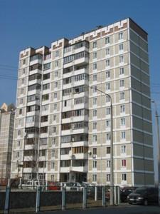 Квартира Приречная, 37, Киев, Z-109138 - Фото3