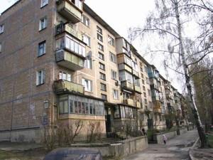 Квартира Котовского, 23, Киев, A-108292 - Фото 25