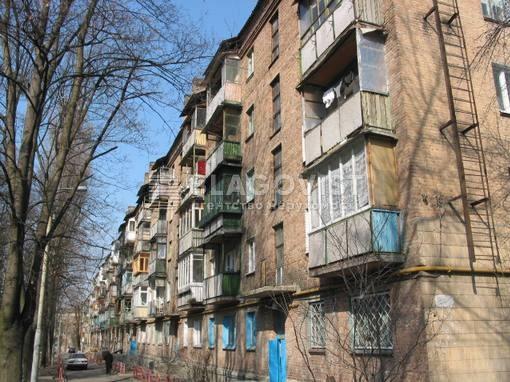 Квартира R-29062, Телиги Елены, 7, Киев - Фото 1