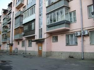 Квартира Винниченко Владимира (Коцюбинского Юрия), 20, Киев, B-76655 - Фото 3