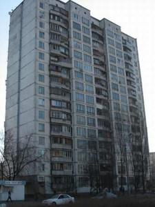 Квартира Братиславська, 12, Київ, R-33421 - Фото1