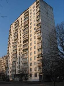 Квартира Вернадского Академика бульв., 87а, Киев, Z-539681 - Фото1