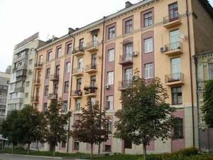 Коновальца Евгения (Щорса), Киев, R-31592 - Фото