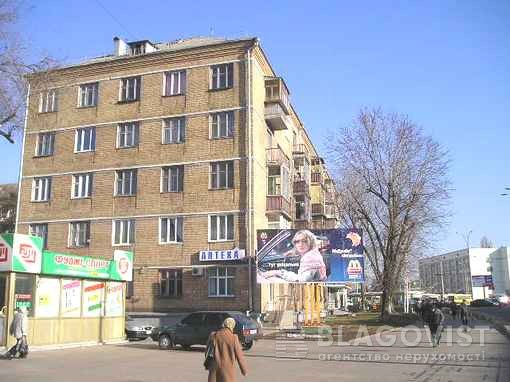 Квартира C-109357, Воздухофлотский просп., 48/2, Киев - Фото 1