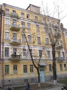 Квартира Назаровская (Ветрова Бориса), 15, Киев, H-6849 - Фото 9
