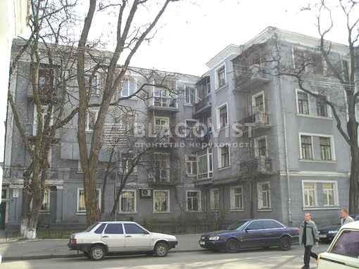 Офис, A-94946, Хорива пер., Киев - Фото 1