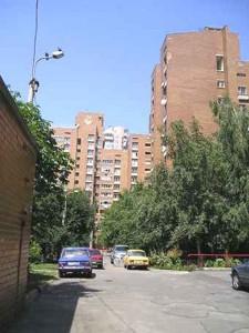 Квартира H-17818, Антоновича (Горького), 150, Киев - Фото 3