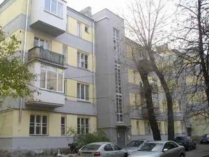 Квартира Липская, 15в, Киев, E-40995 - Фото1