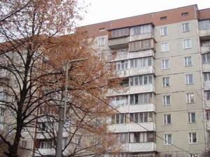 Квартира Новомостицька, 2г, Київ, Z-1409768 - Фото