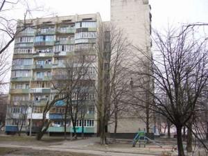 Квартира Чугуївський пров., 13, Київ, P-28779 - Фото