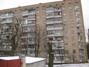 Квартира Валковская, 5, Киев, Z-666083 - Фото