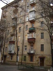 Квартира Володимирська, 19а, Київ, D-31503 - Фото1