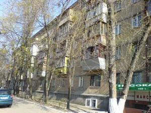 Cafe, Vidradnyi avenue, Kyiv, Z-1119679 - Photo1