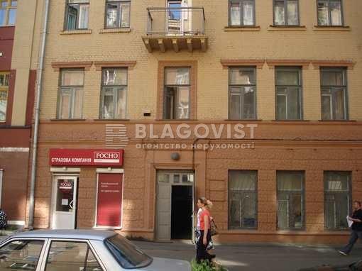 Квартира E-10132, Гоголевская, 48, Киев - Фото 2