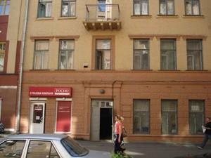 Квартира Гоголевская, 48, Киев, E-10132 - Фото 3