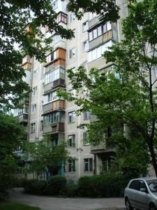 Квартира Гавела Вацлава бульв. (Лепсе Івана), 37, Київ, Z-346662 - Фото1