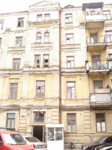 Офіс, Велика Васильківська, Київ, J-9624 - Фото1