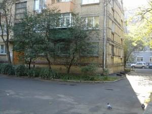 Квартира Чигоріна, 59а, Київ, Z-715606 - Фото