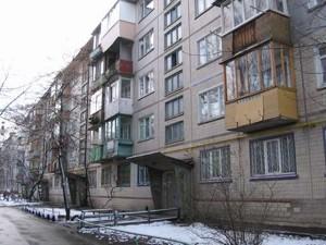 Квартира Каунасская, 4, Киев, C-102605 - Фото 1