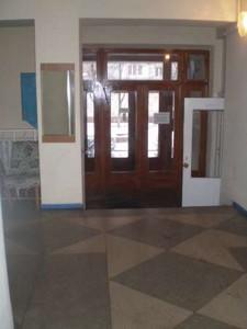 Офіс, Іпсилантіївський пров. (Аїстова), Київ, E-13016 - Фото 15
